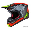 ALPINESTARS Supertech S-M10 Anaheim Helmet Red Fl / Black / Carbon / Yellow Fluo Size L